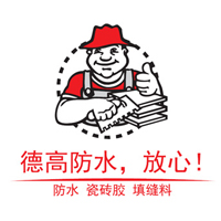 德高(广州)建材有限公司