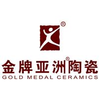 广东金牌陶瓷有限公司