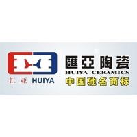 广东汇亚瓷砖有限公司