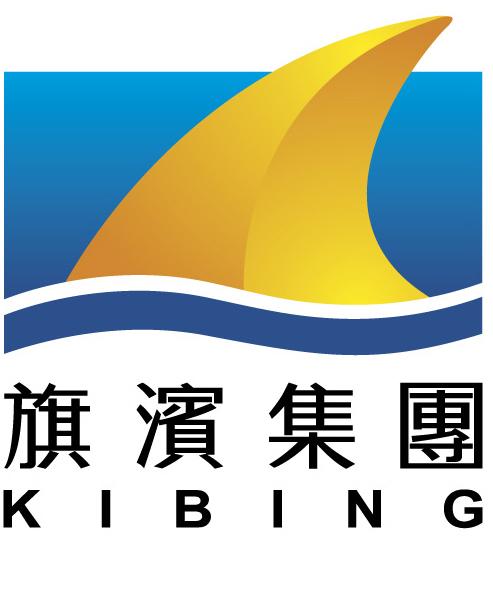 漳州旗滨玻璃股份公司