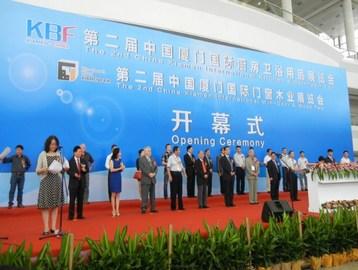 第二届中国厦门国际厨卫展于厦门国际会展中心开幕