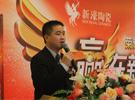 新濠陶瓷营销战略支持部总监朱国亮