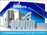 DOFUN(多芬)卫浴