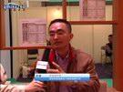深圳市爱美家电子科技有限公司