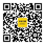 华泽三峰木业集团(香港)有限公司