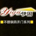 上海伊固门窗有限公司