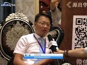 乐想家俱营销总监 樊广金