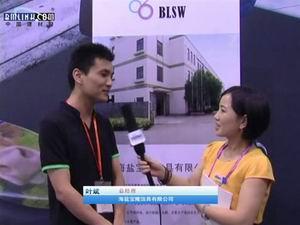 宝隆洁具总经理 叶斌
