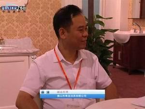尊龙卫浴副总经理 蔡清