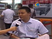 常州世创玻璃机械有限公司 李洋销售总经理