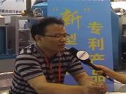 顺德圣腾机械制造有限公司 崔郁彪总经理