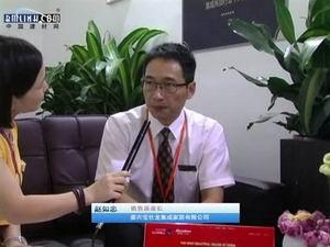 宝仕龙集成家居销售部部长 赵如忠