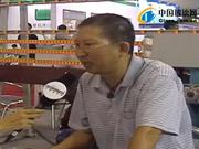 广州市番禺区海特威玻璃机械厂 魏汉员董事长