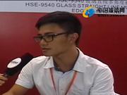 佛山市顺德区海盛玻璃机械有限公司 梁嘉朗销售经理