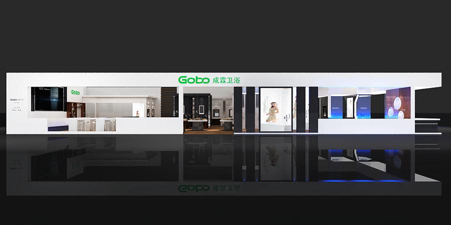 成霖卫浴2015上海厨卫展展位效果图