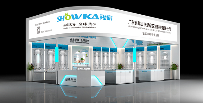 E3E45秀家2016上海厨卫展效果图