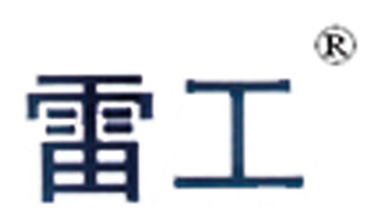 秦皇岛邦信新材料科技有限公司