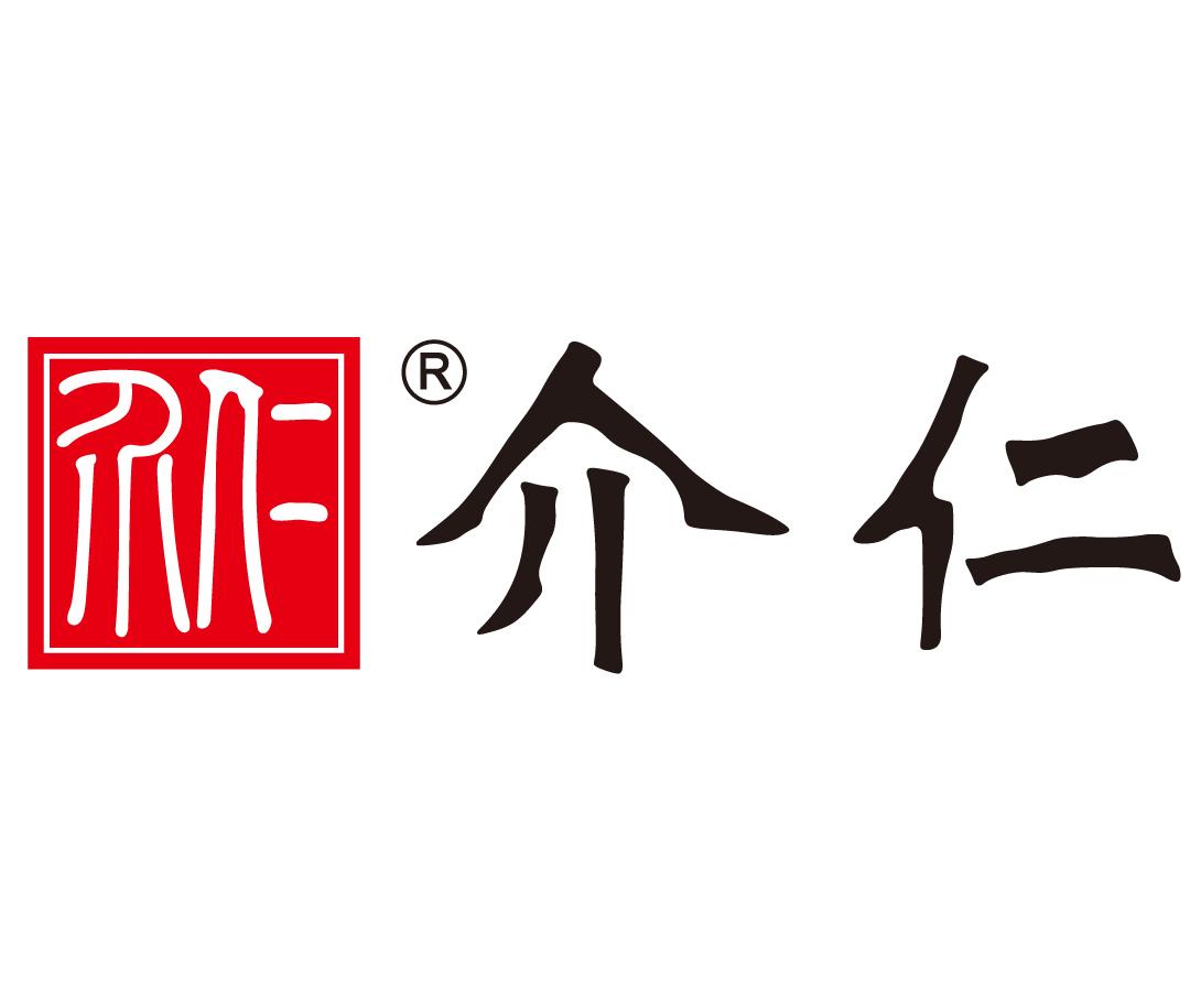 广东介仁玻璃有限公司
