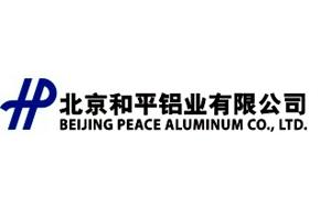 北京和平铝业有限公司