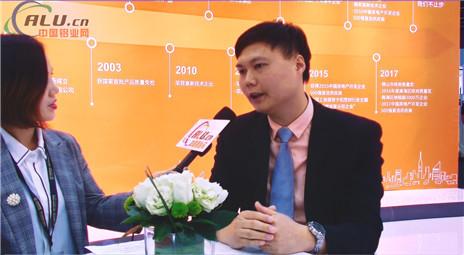 中国铝业网专访伟业铝材
