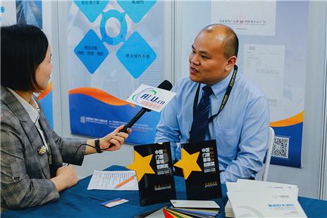 中国铝业网专访立昌科技