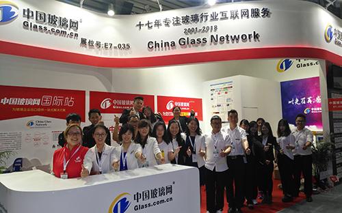 第二十九届中国玻璃展在上海圆满落幕