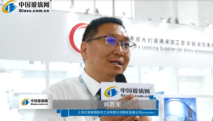中国玻璃网专访:北玻股份