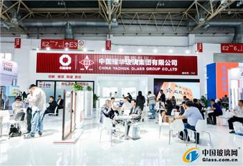 中国耀华玻璃集团有限公司