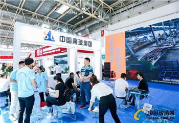 中国南玻集团股份有限公司