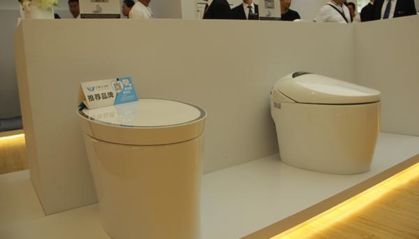 维卫卫浴智能马桶2