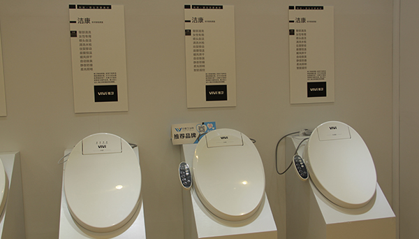 和成卫浴创立于1931年,是全球著名的的卫浴生产厂商,享世界十大卫浴厂商之一的美誉。作为全球最大的单体静音马桶生产商之一,和成已经成为专业领导及多元化经营的现代企业,领导卫浴、橱柜及给水铜器等制造业界,横跨建筑、精密陶瓷